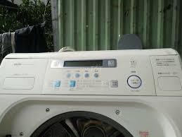 Cần bán máy giặt nội địa nhật sanyo invecte - 87697563