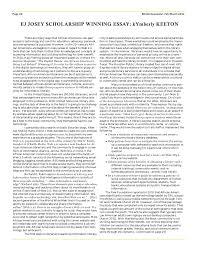 essay school newsletter essay on oedipus rex