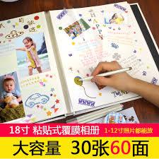 Baby Photo Album Book Usd 13 46 Album Album Baby Growth Book Diy Album This