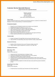 customer service skills list.customer-service-skills-examples-template- customer-service-skills-resume.jpg