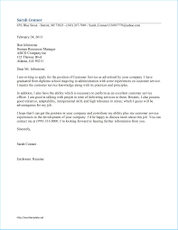 Are Cover Letter Necessary Remarkable Cover Letter For Post Office To Make Cover Letter