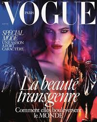 vogue paris march 2018 cover vogue paris
