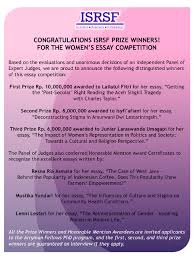 • congratulations essay competition winners blog the n scholarship