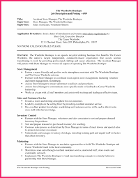 Store Manager Job Description Resume retail store manager resume bio letter format 31