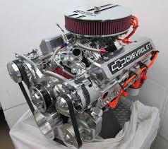 350 Chevy 350 Horsepower - Auto Trans. PKG