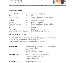 Personal Profile Format In Resume Templates Good Examples For