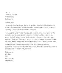Thank You Letter To Your Boss Neerja Co