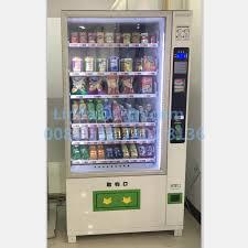 Vending Machine Locators Custom Condom Vending Machine Locations Condom Vending Machine Locations