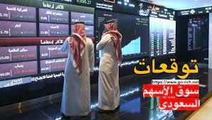 اجازة السوق السعودي