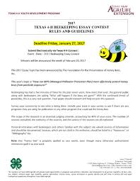 beekeeping essay contest bell county h beekeeping essay contest