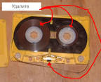 Своими руками аудиокассеты