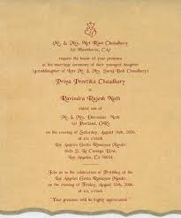 Priya Chaudhary hindu printed samples on wedding cards of hindu marriage