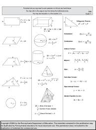 8 Grade Math Formula Chart 98 Pssa Grade 8 Formula Sheet Formula Grade Pssa 8 Sheet