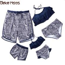 <b>Mom</b> and Son <b>Swimsuit</b> reviews – Online shopping and reviews for ...