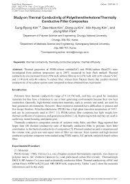 Study On Thermal Conductivity Of Polyetheretherketone