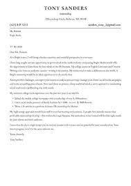 internship cover letter exles