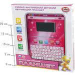 Купить Play Smart <b>Планшет русско</b> - английский 7321 недорого в ...
