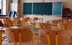 Κλειστά θα παραμείνουν αύριο πολλά σχολεία, λόγω των θυελλωδών ανέμων και των κινδύνων που προκύπτουν για την ασφάλεια των μαθητών. Korwnoios To Sxedio Gia Ma8hmata Kai E3etaseis Sta Sxoleia H Ka8hmerinh