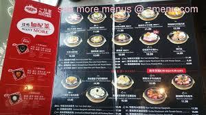 menu of flaming kitchen
