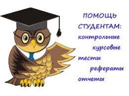 Курсовые Работы Образование Спорт в Днепр ua помощь студентам контрольные работы курсовые и т д