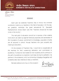 teacher day essay essay on teachers day celebration in my school  ann jpg commissioner s message on teachers day 05 09 2014
