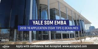 yale essay gmat club forum calling all yale som emba applicants