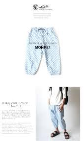 Jogger Pants Pattern Cool Decorating Design