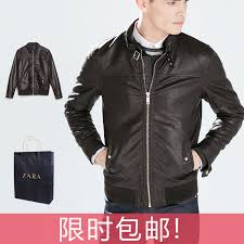 new zara genuine male simple brown leather motorcycle jacket collar jacket 4 341 361 free taobao depot taobao agent