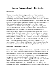 sample essay on leadership studies
