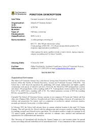 Cover Letter Sample For Receptionist Job Save Sample Cover Letter ...