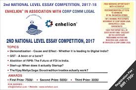 enhelion 2nd essay competition