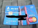 Что делать если банковская карта сбербанк потеряна