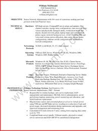 New Administration Resume Samples Pdf Personal Leave Network