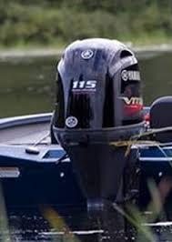 yamaha 115 outboard. yamaha 2.8l (i4) v max sho 115 outboard