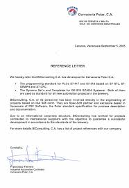 Letter Recommendation How To Write Resume For Letters Of Reference