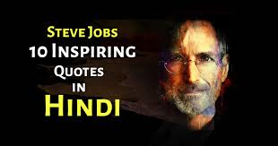 Quotes Life Changing Inspirational Quote Hindi Motivational