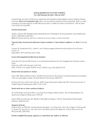 11 Best Photos Of Ama Citation Format Example Ama Style Paper