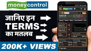 How To Read Stock Quotes On Moneycontrol Hindi Part 1