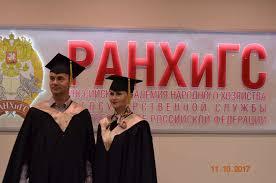 Выпускники программы ЕМВА получили дипломы Высшая Школа Финансов  Выпускники программы ЕМВА получили дипломы