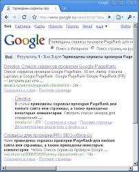 Интернет сервисы для проверки текста на плагиат seo Блог Скрин проверки текста с блога на уникальность с помощью поискового запроса