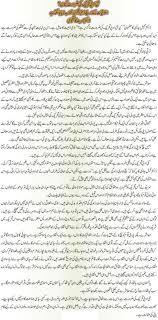 urdu zaban o adab this blog is all about urdu literature  yousfi zarguzasht