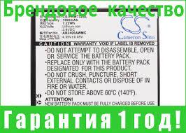 Аккумулятор для Philips W832 1900 MAh ...