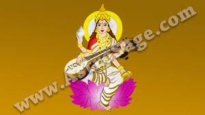 Hindus worship saraswati devi, the goddess of knowledge, wisdom, culture, and art on this day. Basant Panchmi 2021 Basant Panchami Muhurat For New Delhi India