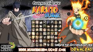 NARUTO SHIPPUDEN THE LAST REVOLUTION - ASHURA, INDRA, HAGOROMO E HAMURA E  MAIS (DOWNLOAD) - YouTube