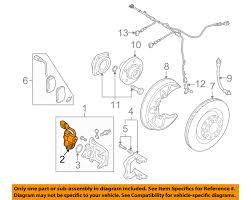 audi oem 05 07 a6 quattro parking brake motor 4f0998281 audi oem 05 07 a6 quattro parking brake motor 4f0998281
