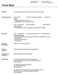 Interests And Activities For Resume Examples New Company