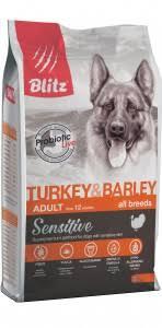 <b>BLITZ</b>: <b>Корма для собак</b> Блиц купите в Москве дешево по ценам ...