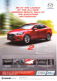 new car launch in singapore 2016Price lists from Singapore Motor Show 2016