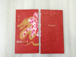 Bao Design Ang Bao Red Packet Red Packet Chinese New Year Red