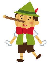 ピノキオのイラスト | かわいいフリー素材集 いらすとや